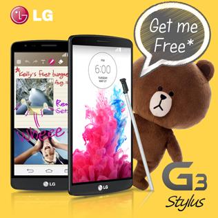 LG G3 gratis murah boneka